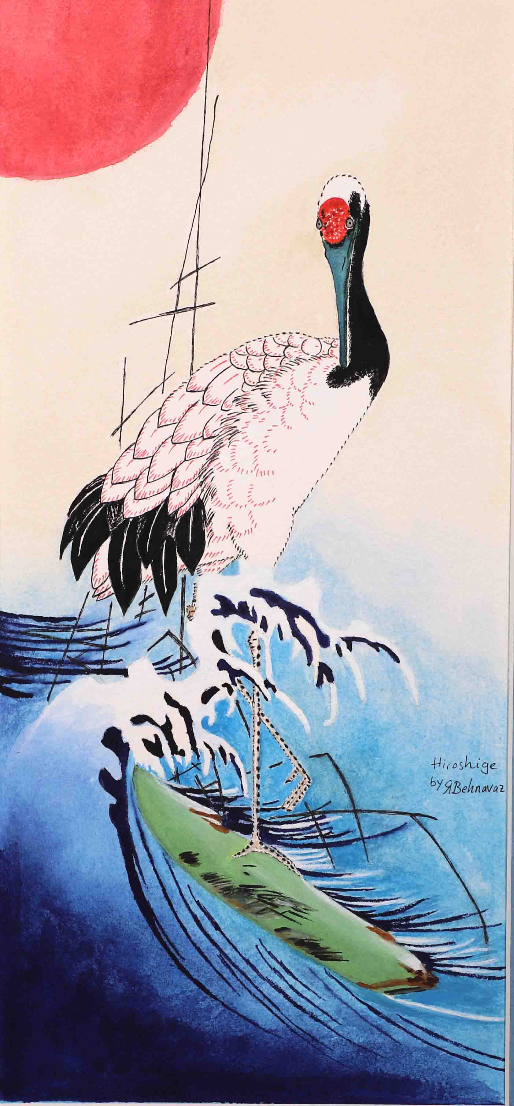 Ando Hiroshige_Crane and rising sun in Watercolor