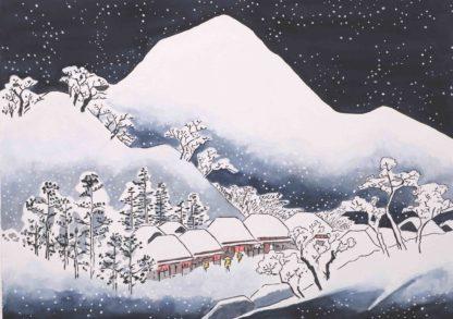 Ando Hiroshige, mariko from 53 stations of Tokaido in watercolor