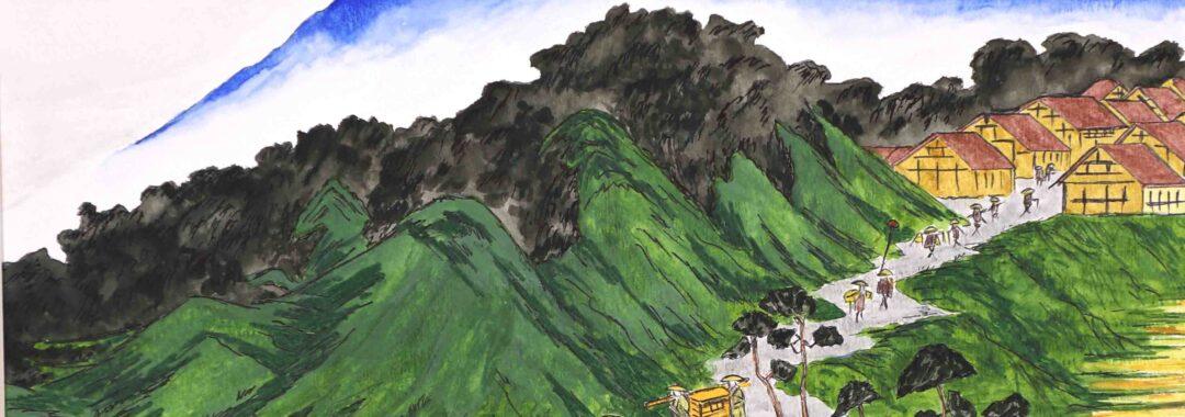 Ando Hiroshige, Ochiai fromseries 69 stations of kisokaido in watercolor