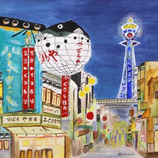 Behnavaz rezvani paintings, Osaka
